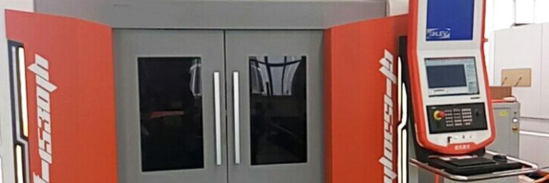 2500瓦2040鐳射切割機